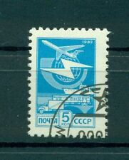Russie - USSR 1982 - Michel n. 5238 b - Timbre-poste ordinaire