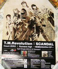 T.M.Revolution X SCANDAL Count ZERO Runners High 2014 Taiwan Promo Poster