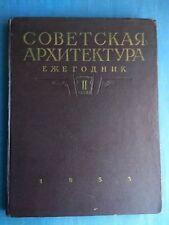 1953 Rare Vintage USSR Soviet Russian Book Soviet Architecture 7 000 pcs Stalin