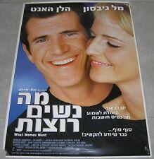 "WHAT WOMEN WANT Original Israel Movie Poster 2000 27""X38"" Mel Gibson Helen Hunt"