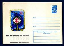 RUSSIA-UNIONE SOVIETICA - 1978 - Int. Post. - Ventennio di collaborazione, nel c