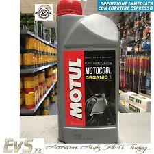 3 x MOTUL MOTOCOOL FACTORY LINE Liquido Refrigerante Antigelo Radiatore Moto 3Lt