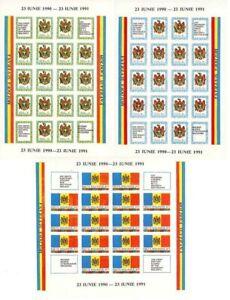 Moldova 1991 set of 3 full sheet First Stamp of Sovereign Moldova MNH