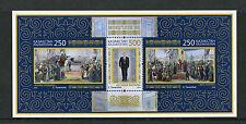 Kazakhstan 2016 MNH Fine Art of Kazakhstan 3v M/S Paintings Stamps