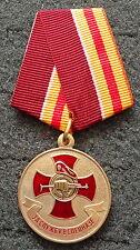 RUSSIAN SOVIET CCCP    SPETSNAZ  MEDAL