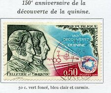 STAMP / TIMBRE FRANCE OBLITERE N° 1633 DECOUVERTE DE LA QUINNINE