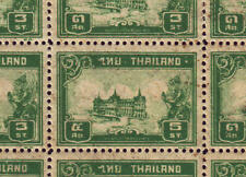 Thailand Stamp 1940 Chakri Palace 5 Satang Green Color ERROR! B9 NH w/ Brown Gum