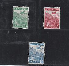 FRANCOBOLLI BULGARIA POSTA AEREA Z/6085