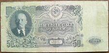 Russia Soviet USSR State Bank Note 50 Rubles 1947 F (Aa-YAya)