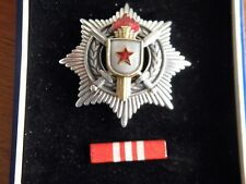 Yugoslavia Order of Military Merit with Swords 3rd Class-Silver Marked