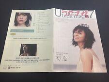 Hikaru Utada Official Magazine Vol.7 Hatsukoi Music FreePaper Book from Japan