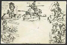 1840 Spooner No 12 'Hunting' Original Mulready Caricature Fine Unused