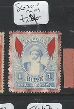 ZANZIBAR (P1907B) 1R  SG 200  MOG