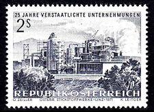 1374 postfrisch Österreich Jahrgang 1971 Verstaatlichung Stickstoff Architektur