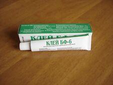 Body Skin Glue BF-6 Medical Adhesive Liquid Band-aid Wounds First Aid 15 g БФ-6