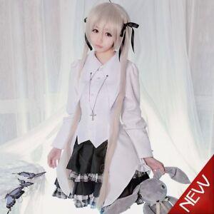 Anime Kasugano Sora Cosplay Costume Lolita Skirts Girls Halloween Party Costumes