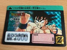 Carte Dragon Ball Z DBZ Carddass Hondan Part 91' #130 Prisme 1991 MADE IN JAPAN