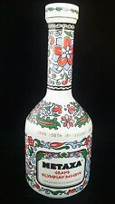 Collectible METAXA Porcelain Liquor Bottle 100th Anniversary 40 yr. Reserve