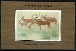 Sellos China hojita sin valor facial chine stamps