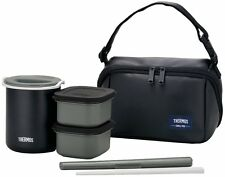 THERMOS Japan DBQ-362 Lunch Box Stainless Steel Bento Heat Preservation with Bag