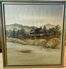 Antique Japanese Yuzen Birodo Painting, 19th Century