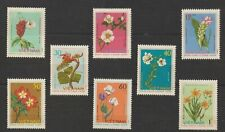 1975 Vietnam Stamps Complete Medicinal Plants Collection Sc # 755 - 762 MNH