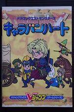 JAPAN Dragon Quest Monsters: Caravan Heart (Game Boy Advance-ban) Guide Book