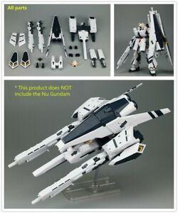 buybuygundam - HWS Expansion set and transporter for 1/144 RG RX-93 Nu Gundam