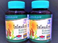SIDOLAX Tablet - Laxative, Constipation, Loosing weight 150 Tablets THAI HERBAL