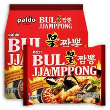 Paldo Bul Jjamppong 4 pack Korean Flamed Cooked Spicy Beef and Seafood Ramen