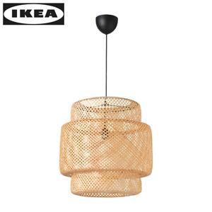 SINNERLIG Pendant lamp, Bamboo, Handmade, BRAND NEW, FAST SHIPPING