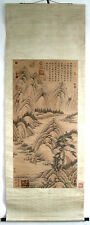 """k183 Chinese hand painting """" landscape """"scroll  @ Xia Gui 夏珪"""