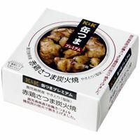 Kokubun, Kantsuma, Premium, Grilled Chicken Salt Taste,75g, Can, Japan