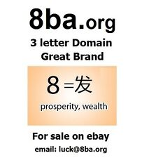 """8ba.org Domain. Short 3 letters. """"8"""" & """"ba"""" =  wealth, fortune, luck in Chinese"""