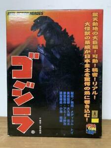 Medicom Toy Real Action Heroes Godzilla Figure The First Godzilla Japan