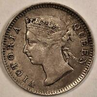 1899 Hong Kong 5 Cents Silver KM#5 1899年香港五分银币