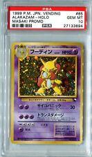JAPANESE Pokemon card 1999 ALAKAZAM MASAKI PROMO 065 HOLO PSA 10 GEM MINT