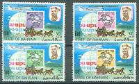 BAHRAIN Yvert # 207/10 Complete Set MNH VF