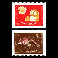 Hungary 1959 - International Geophysical Year Space - Sc 1217/8 MNH
