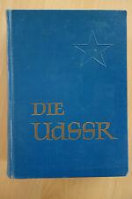 Die UdSSR - Enzyklopädie der Union der sozialistischen Sowjetrepubliken, 1959