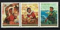 China (PRC) - SC# 1207a - Mint Never Hinged - 072416