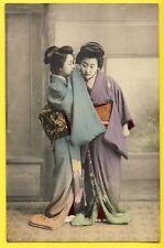 cpa JAPAN Scène et Type FEMMES JAPONAISE Costume Traditionnel Kimono Furisode
