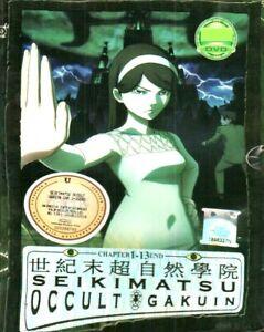 DVD Occult Academy TV 1-13 End Seikimatsu Okaruto Gakuin Eng SUBT +Tracking