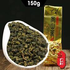 2020 Taiwan High Mountain Tea Fresh Taiwan Natural Chinese Oolong Tea 150g