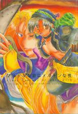 Final Fantasy 6 VI FF6 FFVI Doujinshi Comic Edgar + x Sabin Mash I'm merton to y