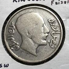 1931 IRAQ SILVER 50 FILS SCARCE COIN