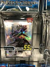 Yugioh Card Sleeve Protector : Endymion, the Master Magician / 55pcs New
