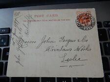 More details for  vintage postcard   p7   c49  john jeffrey kirkaldy  1897
