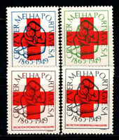 Portugal 1949 Postfrisch 80% Unkatalogisiert, Vermelha Kreuz, Umarmung