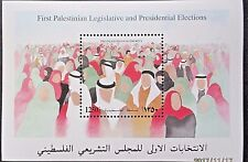 Palestinian Authority 1996 Elections Mini Sheet. MNH.